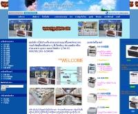 บริษัท เอ็น.เอ็น.พี. เซ็นเตอร์ จำกัด - nnpcopier.com