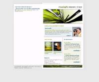 กรีนเดย์สตูดิโอ - greendaystudio.com