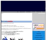 บริษัท ห้างทองเอกรัตน์ จำกัด - ekkaratgroup.com