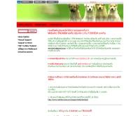 บริษัท โตชิบาไทยแลนด์ จำกัด - toshibaishop.com