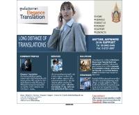 อีลีแกนซ์ ทรานซ์สเลชั่นส์ - elegancetranslations.com