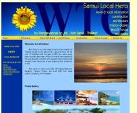 บริษัท วังตะวันนอก จำกัด - wangtawanoak.com
