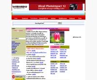 เว็บน่าดู - webnado.com