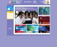 สคูลไทยแลนด์ - skooolthai.net