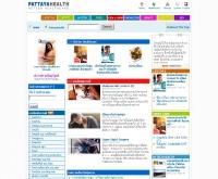 พัทยาเฮลท์ - pattayahealth.com