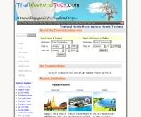 เทรนนิ่งออฟไทยแลนด์ - trainingofthailand.com