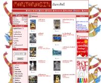 มัณฑนศิลป์ - marketathome.com/shop/mantanasin
