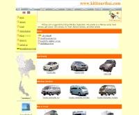 กิจติทัวร์ไทย - kititourthai.com