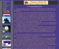 พระอารามหลวงและวัดในประเทศไทย  - geocities.com/thaitemple47