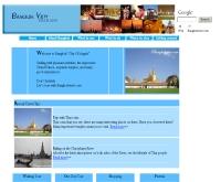บางกอกวิว - bangkokview.com