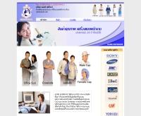 บริษัท แอคมี่ สุพีเรียร์ จำกัด - acme-superior.com