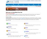 คลาสสิฟายด์หัวหิน - classifiedshuahin.com