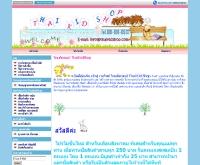 ไทยคิดชอป - thaikidshop.com