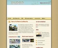 วิลลานาวิน รีสอร์ท - villanavin.net