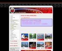 บริษัท จีนฟอร์ยู เอ็ดดูเคชั่น จำกัด   - jin4u.com