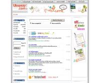 ยูบายอีซี่ - ubuyezy.com