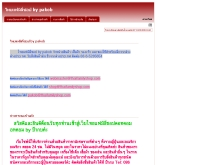 ไทยแฟมิลี่ช็อป - thaifamilyshop.com
