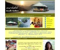แพมาลัยทัวร์ - paemalai.com