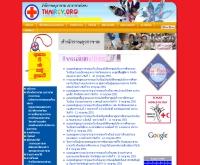 สำนักงานยุวกาชาด สภากาชาดไทย - thaircy.org