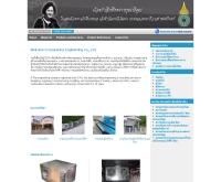 บริษัท การันตี เอ็นจิเนียริ่ง จำกัด - guarantee-engineering.com