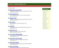 บริษัท เบสท์ แคร์ อินเตอร์เนชั่นแนล (ประเทศไทย) จำกัด - bestcare2001.com