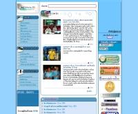 องค์การบริหารส่วนจังหวัดพังงา - phangngapao.org