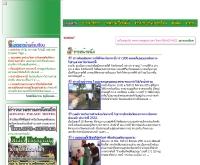 อินซานโพสต์ - insanpost.com