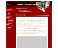 ชลสิทธิ์ ดีไซน์ - chonlasitdesign.com