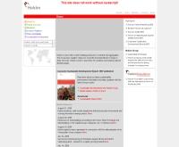 บริษัทโฮลซีเมนต์ไทยจำกัด  - holcim.com