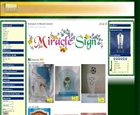 มิราเคิลอะวอด - miracleaward.com