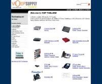 ไอพีโฟน - voip-th.com