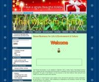 บริษัท ภูมิปัญญาไทย กาญจนบุรี จำกัด - thaiwisdomcenter.com