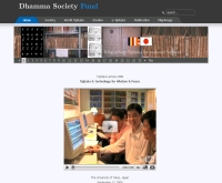 กองทุนสนทนาธัมม์นำสุข  - dhammasociety.org