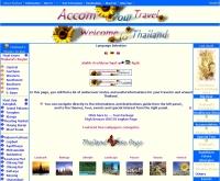 แอคคอมไทยแลนด์ - accomthailand.com