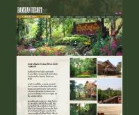 บ้านสวน รีสอร์ท - bansuan-resort.com