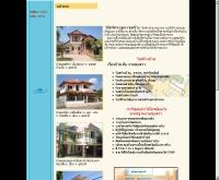 วิชิตวิศวะอุดร ก่อสร้าง - housebuilderudon.com