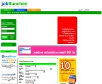 จ๊อบบัญชี - jobbunchee.com