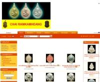 ชัย รามคำแหง   - chai-ramkamheang.com
