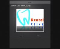 เด็นทอล คลิก - dental-click.com