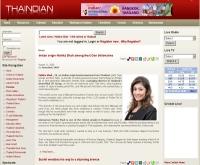 ไทยอินเดียน - thaindian.com