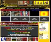 สนามพระ - sanamphra.com
