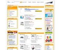 จอยมาร์เก็ต - joinmarket.com