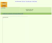 อัศวิน - asawin.150m.com
