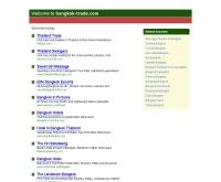 บริษัท บางกอกเทรด เอ็นเตอร์ไพร์ส จำกัด - bangkok-trade.com
