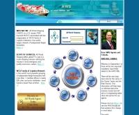 ออลเวิลด์ชิปปิ้ง - allworldshipping.com