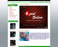 ห้างหุ้นส่วนจำกัด เอ็คซ์ซะเลนซ์ พูล (กรุงเทพ) - e-pool.co.th