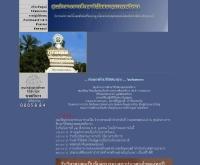 ศูนย์กลางการศึกษาวิปัสสนาธุระพุทธวิหาร - buddhavihara.info