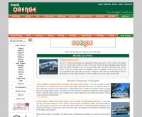 ทราเวล ออเรนจ์ - travelorenge.com