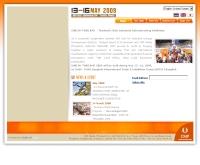 งานนิทรรศการแสดงศักยภาพของอุตสาหกรรมรับช่วงผลิตในประเทศไทย - subconthailand.com