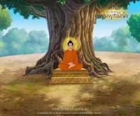 ประวัติพระพุทธเจ้า (The Life of Buddha)  - thelifeofbuddha.net